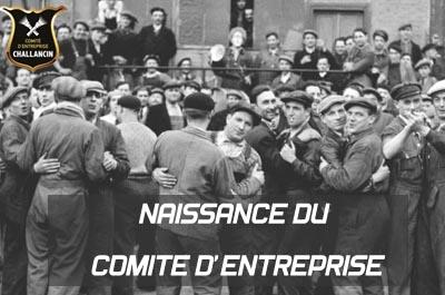 Naissance et histoire du C.E  (C.S.E)